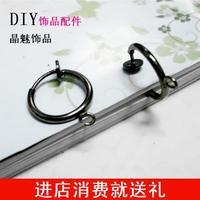 11mm gun black invisible ear clip no pain none pierced earrings diy accessories invisible ear clip