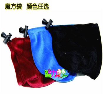 Flannelet magic cube bags 2 sankai 's magic cube four order magic cube bag flannelet square magic cube color