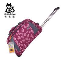 Trolley bag travel bag handbag luggage bags waterproof nylon fabric trolley luggage 1205