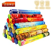 Free shipping Indian incense handmade aromatherapy spices scent of a variety of darshan incense