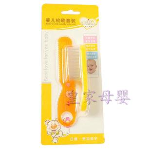 Rikang baby comb set newborn baby supplies baby supplies rk-3657(China (Mainland))