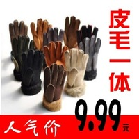 Fashion autumn new arrival fur one piece winter thermal gloves male gloves faux fur mitten