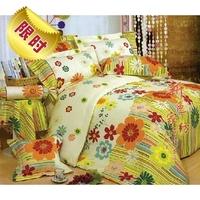 Duvet cover 100% singleplayer 100% cotton quilt double plus size quilt laguan