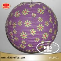 """30cm 12"""" unique round paper lantern for wedding party decoration"""