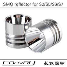 Envío gratis aluminio liso Reflector para Cree XM-L XP-G XP-E emisores SMO Reflector(China (Mainland))