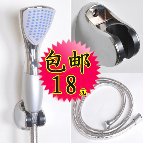 Bath shower hand shower set water nozzle piece set nozzle shower plumbing hose base(China (Mainland))