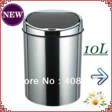 10l dustbin sensor dustibin home dustbin bedroom dustbin for Bedroom garbage can