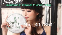 jasmine puer   products for weight loss organic Pu'er tea  old tree  Pu'er