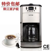 Gater cm688 fully-automatic american drip coffee maker miscroprocessor coffee machine belt