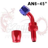 KYLIN STORE - Oil cooler hose fitting AN6 45A  1