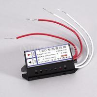 Free Shipping AC 220V Input 12V 20W Output LED Electronic Transformer