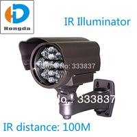 Free shipping IR Illumination 12pcs D10-24U IR LED High Power 10W IR Distance 100M Security camera fill Infrared light Gray