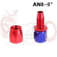 KYLIN STORE - Oil cooler hose fitting AN8 0A H Q -1