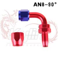 KYLIN STORE -- Oil cooler hose fitting AN8 90A  -1