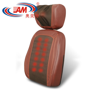 Open back massage device cervical massage device neck massage cushion