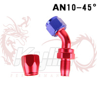 KYLIN store -  Oil cooler hose fitting AN10 45A High Q -1