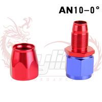 KYLIN STORE - Oil cooler hose fitting ( AN10 0A) H Q AN10 0A  1