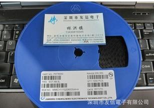 New original authentic Jiangsu Changjiang Electronics PXT8050 Y1 SOT-89 HEF :200-350(China (Mainland))