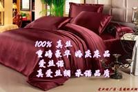 free shipping 100% Silk bedding set silk 4pcs bed set/ bedding set  pillow covers pillow case bed sheets duvet cover customize