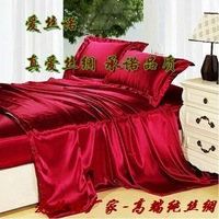 free shipping real Mulberry silk 4pcs bed set claretred heavy silk piece set silk bed sheets quilt pillow case king/queen size