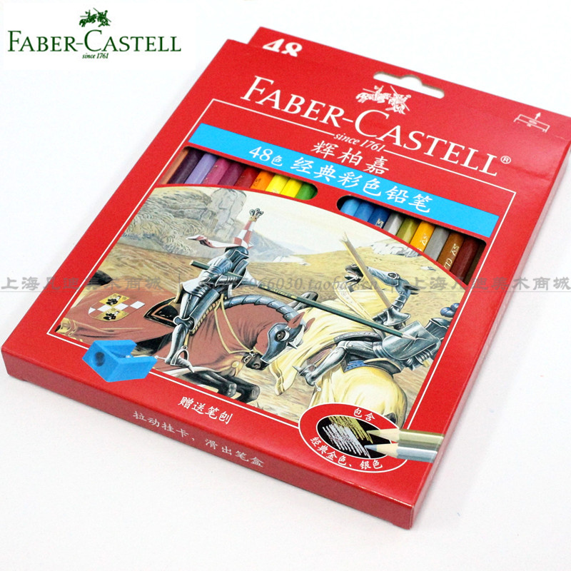 Faber Castell Pencils Drawings Faber Castell Pencil 48