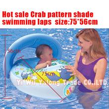 floating swim promotion