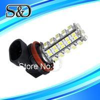 H11 Pure White 68 SMD Fog Driving Tail Signal 68 LED Car Light Bulb Lamp