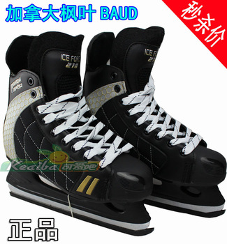 Advanced baud ball knife water shoes skates slapshot knife shoes adult child