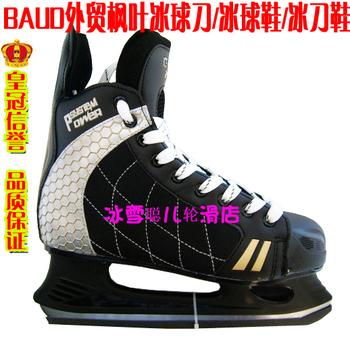 Baide baud-218 hockey knife ice hockey shoes skate shoes
