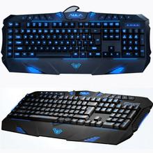 popular illuminated keyboard