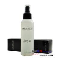 free shipping Andmakeup 150ml dingzhuang waterproof spray