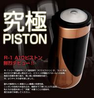 Rends a10 piston for men electric masturbation device aircraft cup masturbation cup