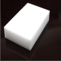 Magic magic nano sponge wash towel car wipe clean supplies