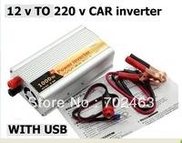 DC 12V/24V to AC 220V 500W USB Car Power Inverter Adapter  vehicle inverter  converter  transformer