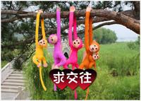 Little monkey doll multicolour long arm monkey ape plush toy wedding doll cartoon