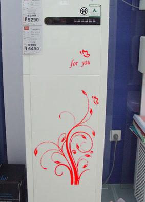 Adesivos de parede de ar condicionado adesivos verticais borboleta adesivos geladeira padrão decorativo(China (Mainland))