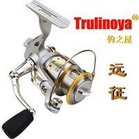 Free shipping Trulinoya YUANZHENG 1000/2000 Spinning Fishing Reel 10BB,shallow line cup