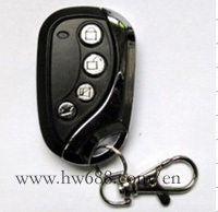 sk-016C PLC style copy  remote control key   NO.C rolling code ,adjustable frequency