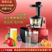 Multifunctional juicer electric fruit machine soybean machinery