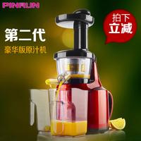 Juicer china korea fruit juice machine baby soybean machinery