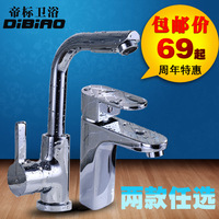 World fashion copper single hole wash basin wash basin faucet basin hot and cold basin hot and cold