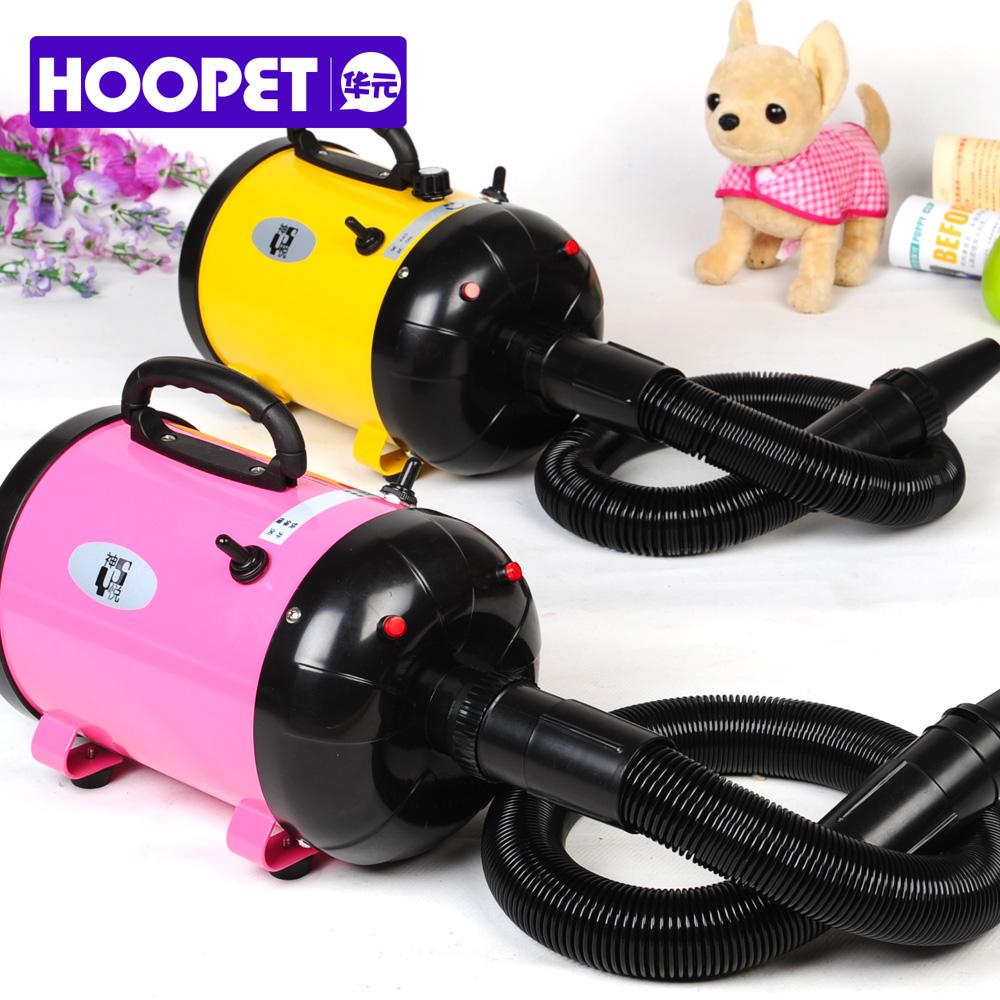 free shipping Pet dog high power pet hair dryer wool superacids(China (Mainland))