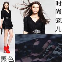 Black cutout jacquard lace fabric, Handmade diy clothes material, bordered skirt