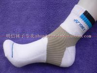 Yy19054 badminton socks tennis ball sports socks 100% thickening cotton towel socks