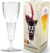popular wine glass bottle