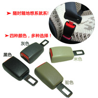 Toyota corolla car camry resolute vehicle belt safety harness connector safety belt extender picture