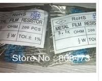 Metal Film Resistors 1% precision 7.5R 7.5 Ohm