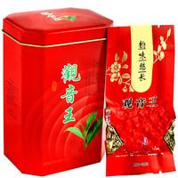 Free Shipping  2013 New 70g Spring tieguanyin Flavor Green Tea bundle Oolong kwan yin Tea