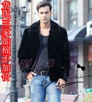 Fur mink coat male hair fur overcoat outerwear short design soft plus cotton