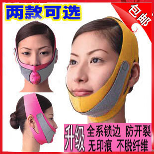 Thin Face Mask Slimming Bandage Skin Care Shape And Lift Reduce Double Chin Face Belt,Free shipping